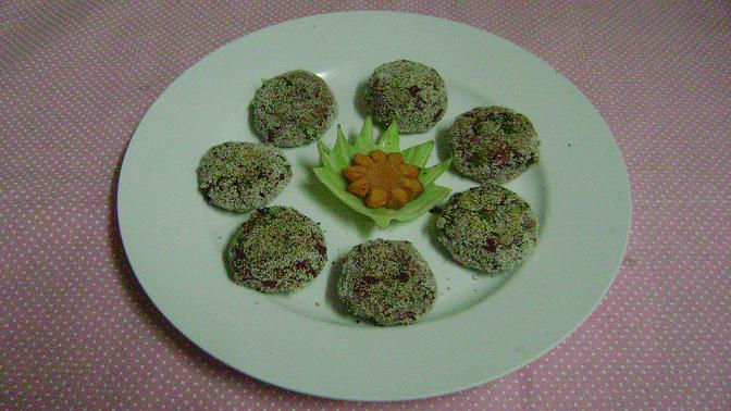 rice vegetable cutlet